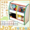 キッズファニチャー【JOY.TOYBOX】トイボックス【キッズファニチャー/おもちゃ箱/収納】