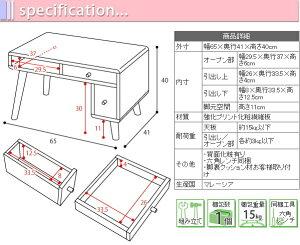 PicoseriesPcdeskデスク「北欧収納家具パソコンデスクデスクリビング収納」【き】