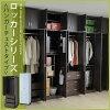 ロッカーシリーズハンガーチェスト「衣類収納壁面収納ロッカーハンガーラッククローゼットワードローブチェスト」【代引き不可】