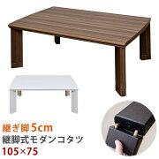 ちゃぶ台 テーブル