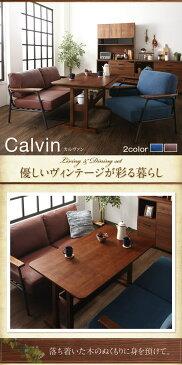 レイアウト自在ヴィンテージデザインダイニング Calvin カルヴァン 5点セット(テーブル+1Pソファ4脚) W130  木肘ソファダイニング T字脚のテーブル 美しい木目の天板 収納棚付き デニム調とレザー ソファ2タイプ