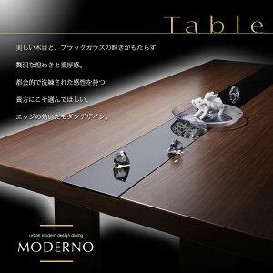 アーバンモダンデザインダイニング【MODERNO】モデルノ/5点セット