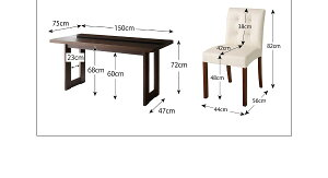 アーバンモダンデザインダイニング【MODERNO】モデルノ/5点セット【ダイニングテーブルセット5点テーブルチェア】【代引き不可】