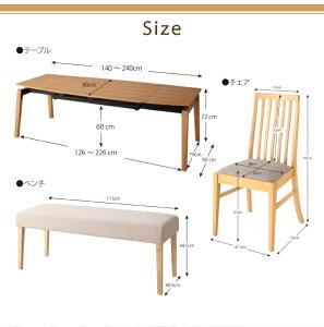 ハイバックチェアオーク材スライド伸縮式ダイニングLibraライブラ5点セット(テーブル+チェア4脚)W140-240「ダイニング5点セットテーブルエクステンションテーブルスライド式簡単伸縮テーブルハイバックチェアいす」