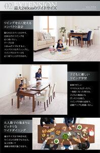 天然木ウォールナット材デザイン伸縮ダイニングセットWALSTERウォルスターダイニングテーブルW140-240テーブのみ「ダイニングテーブルコンパクトエクステンションテーブルスライド式簡単伸縮テーブル」