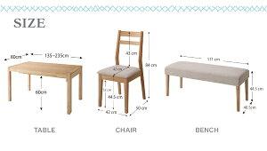 最大235cmスライド伸縮テーブルダイニングセットTorresトーレス5点セット(テーブル+チェア4脚)W135-235「北欧天然木ダイニング5点セットスライド伸縮テーブルエクステンションダイニングダイニングテーブルチェアベンチ」