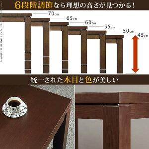 6段階に高さが調節できるハイタイプこたつ〔スクット〕150x90cm6点セット(こたつ本体+専用省スペース布団+回転椅子4脚)