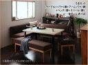 モダンカフェ風リビングダイニングセット BARIST バリスト 5点セット(テーブル+ソファ1脚+アームソファ1脚+ベンチ1脚+スツール1脚) 左アーム W150 ダイニング5点セット 5点オットマン、ベンチセット