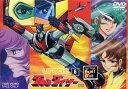 UFOロボ グレンダイザー Vol.6[DVD] / アニメ