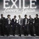 【送料無料選択可!】Lovers Again [ジャケットB] / EXILE