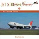 JET STREAM FOREVER サン・ジャックの秋 / ジェットストリーム オーケストラ