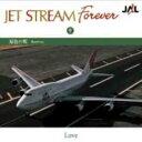 JET STREAM FOREVER 原色の街 / ジェットストリーム オーケストラ