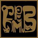 FPMB -Fantastic Plastic Machine Best- / Fantastic Plastic Machine