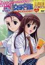【送料無料選択可!】女子高生 GIRL'S HIGH DVD-BOX 1 [初回限定版] / アニメ