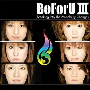 ロック・ポップス, アーティスト名・は行 BeForU III Breaking Into The Probability Changes CDDVD BeForU