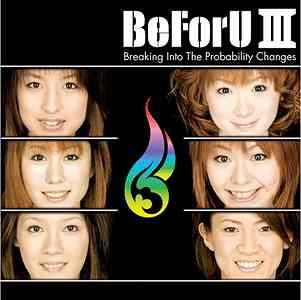 ロック・ポップス, アーティスト名・は行 BeForU III Breaking Into The Probability Changes BeForU