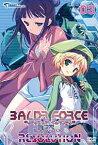BALDR FORCE EXE RESOLUTION 03 トゥルース[DVD] / アニメ