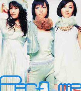 【送料無料選択可!】【試聴できます!】Perfume~Complete Best~ [CD+DVD] / Perfume