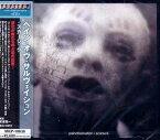 スカーシック[CD] / ペイン・オブ・サルヴェイション