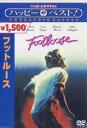 フットルース[DVD] / 洋画