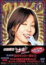 【送料無料選択可!】やりすぎコージー DVD BOX 5 [初回限定生産] / バラエティ