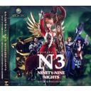 【送料無料選択可!】NINETY-NINE NIGHTS (N3) オリジナルサウンドトラック / ゲーム・ミュージ...