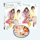 Presents〜うに煎餅〜 デラックス版[DVD] / 邦画