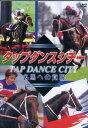 【送料無料選択可!】タップダンスシチー / 競馬