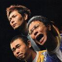 GREATEST HITS [DVD付き初回限定生産][CD] / 時給800円 (遠藤章造、八島智人、品川祐)