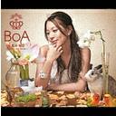 七色の明日~brand new beat~/Your Color [CD DVD] / BoA