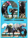 【送料無料選択可!】中央競馬G1レース2005総集編 / 競馬