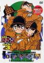 【送料無料選択可!】名探偵コナン PART3 Vol.5 / アニメ
