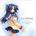 ドラマCD CLANNAD -クラナド- Vol.2 一ノ瀬ことみ[CD] / ドラマCD