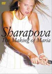 【送料無料選択可!】マリア・シャラポワ 〜素顔のままで〜 / マリア・シャラポワ