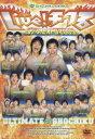 【送料無料選択可!】Live!チクる 笑いのEXPO2005 / バラエティ