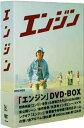 【送料無料選択可!】エンジン DVD-BOX / TVドラマ