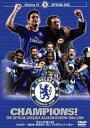 【送料無料選択可!】Chelsea FC OFFICIAL DVD チャンピオンズ! チェルシー 2004-2005シーズン ...