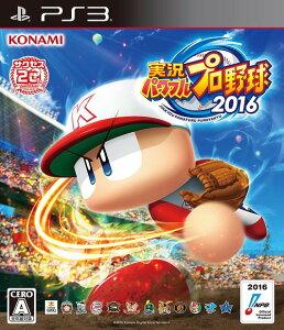 実況パワフルプロ野球2016[PS3] / ゲーム