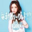 毎朝ベリーグッド!!![CD] / Fio