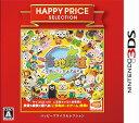 ご当地鉄道 〜ご当地キャラと日本全国の旅〜 [ハッピープライスセレクション] [3DS]