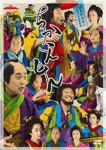 ちかえもん DVD-BOX[DVD] / TVドラマ