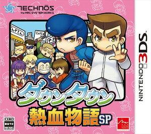 ダウンタウン熱血物語SP[3DS] / ゲーム