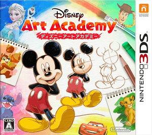 ディズニーアートアカデミー[3DS] / ゲーム