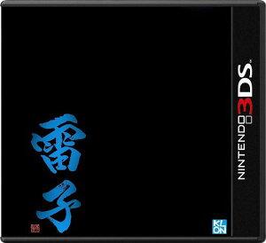 雷子 -紺碧の章-[3DS] / ゲーム