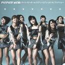 パーリーピーポーエイリアン/セブン☆ピース [通常盤][CD] / アップアップガールズ(仮)