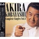 小林旭コンプリートシングルズコンプリート・シングルズ Vol.8 ガウス編 / 小林旭