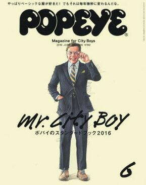 POPEYE (ポパイ) 2016年6月号 【特集】 Mr.City Boy ポパイのスタンダードブック2016[本/雑誌] (雑誌) / マガジンハウス