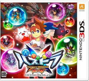 パズドラクロス 龍の章[3DS] / ゲーム