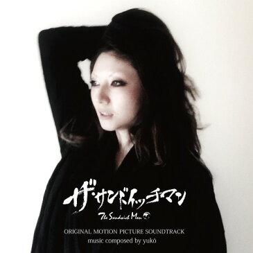 ザ・サンドイッチマン ORIGINAL MOTION PICTURE SOUNDTRAC[CD] / yukomusic