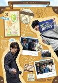 江口拓也の俺たちだって癒されたい ! 3 [特装版][DVD] / バラエティ (江口拓也、西山宏太朗 他)